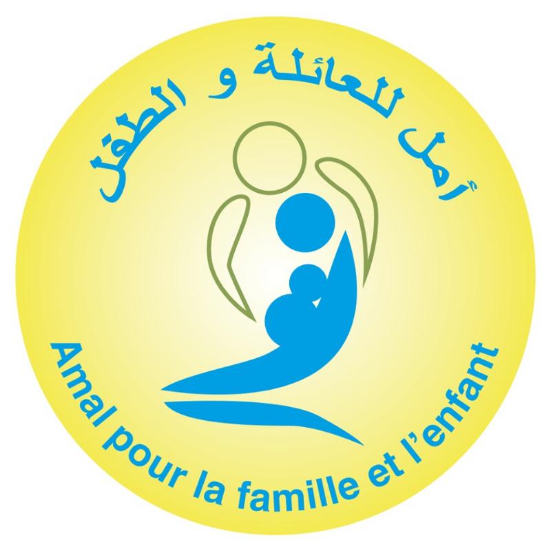 أمل للعائلة والطفل