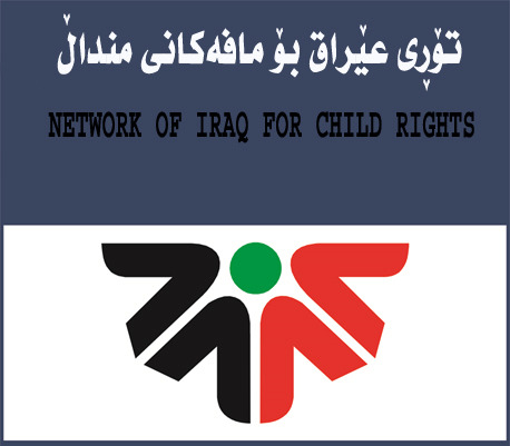 NETWORK OF IRAQ FOR CHILD RIGHTS
